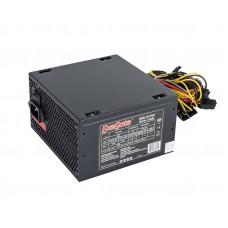 Блок питания 450W ATX ExeGate ATX-XP450 (EX219461RUS), Bulk