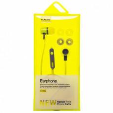 Гарнитура ELMCOEI EV122, Yellow