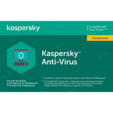 ПО Kaspersky Anti-Virus Russian 2 ПК 1 год Renewal Card (KL1171ROBFR)