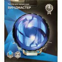 Кулер Виндмастер for Socket1155/1156/1150/1151/775/AM2/AM3/AM4/FM1/FM2/ (125W, 2200rpm, 23dB, Fan 120mm)